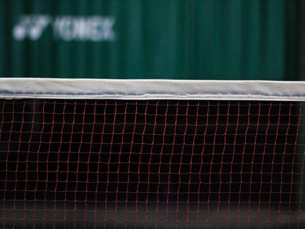 Badminton Netz: Test & Empfehlungen (01/20)