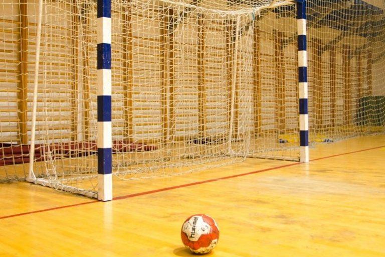 Adidas-Handballschuhe